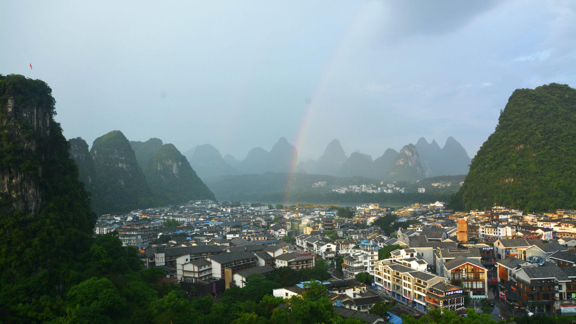 Çin'in Masal Şehri: Guilin