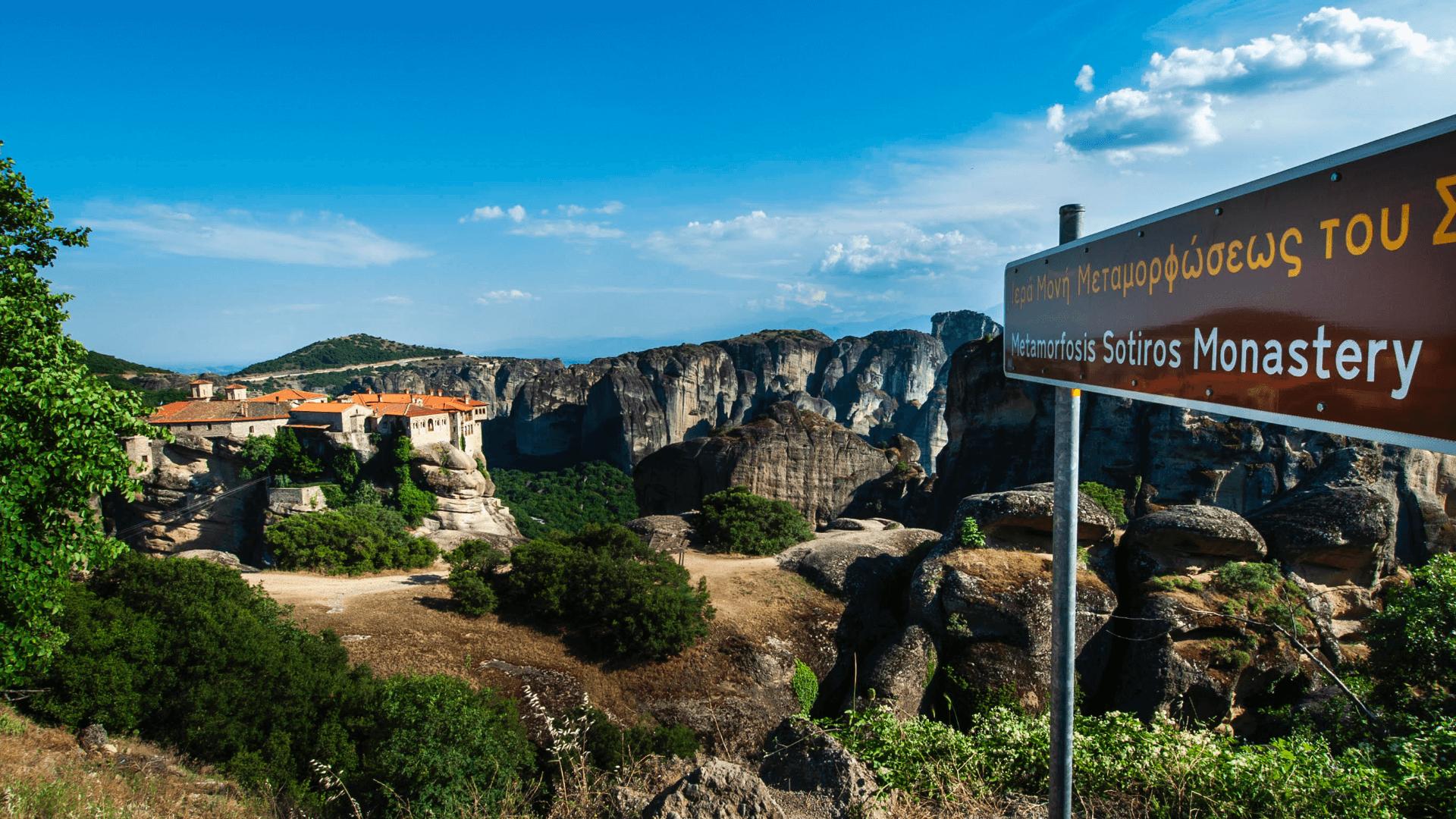 Fantastik Diyarlara Yolculuk, Meteora